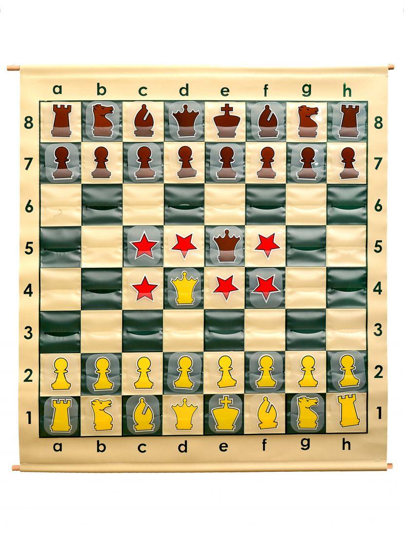 Демонстрационные шахматы «Ученик гроссмейстера»  доска виниловая с карманами