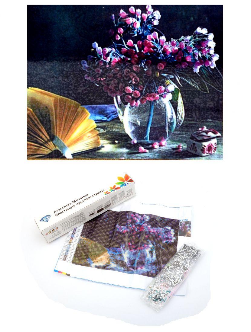 Алмазная мозаика «Цветы и книга»