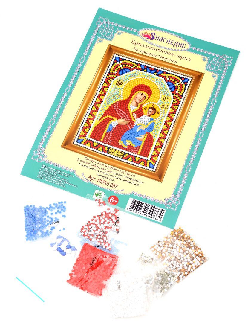 Алмазная мозаика «Божией Матери. Иверская» икона