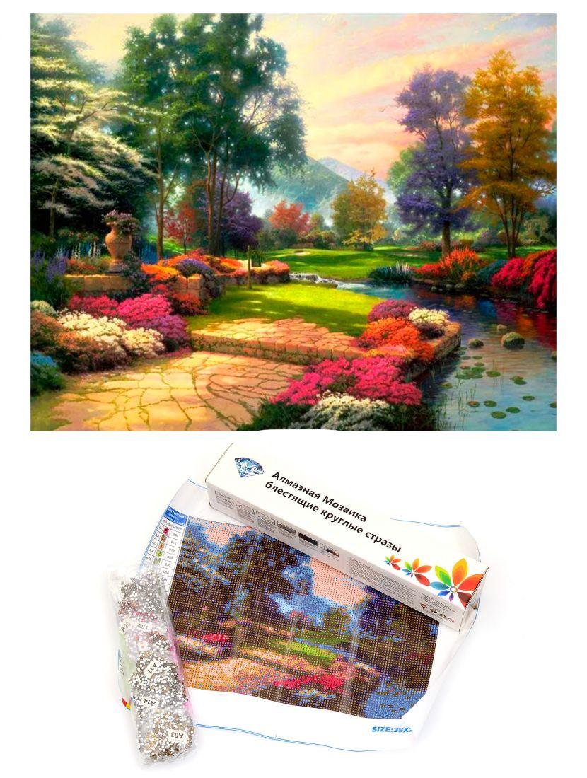 Алмазная мозаика  «Летний сад»
