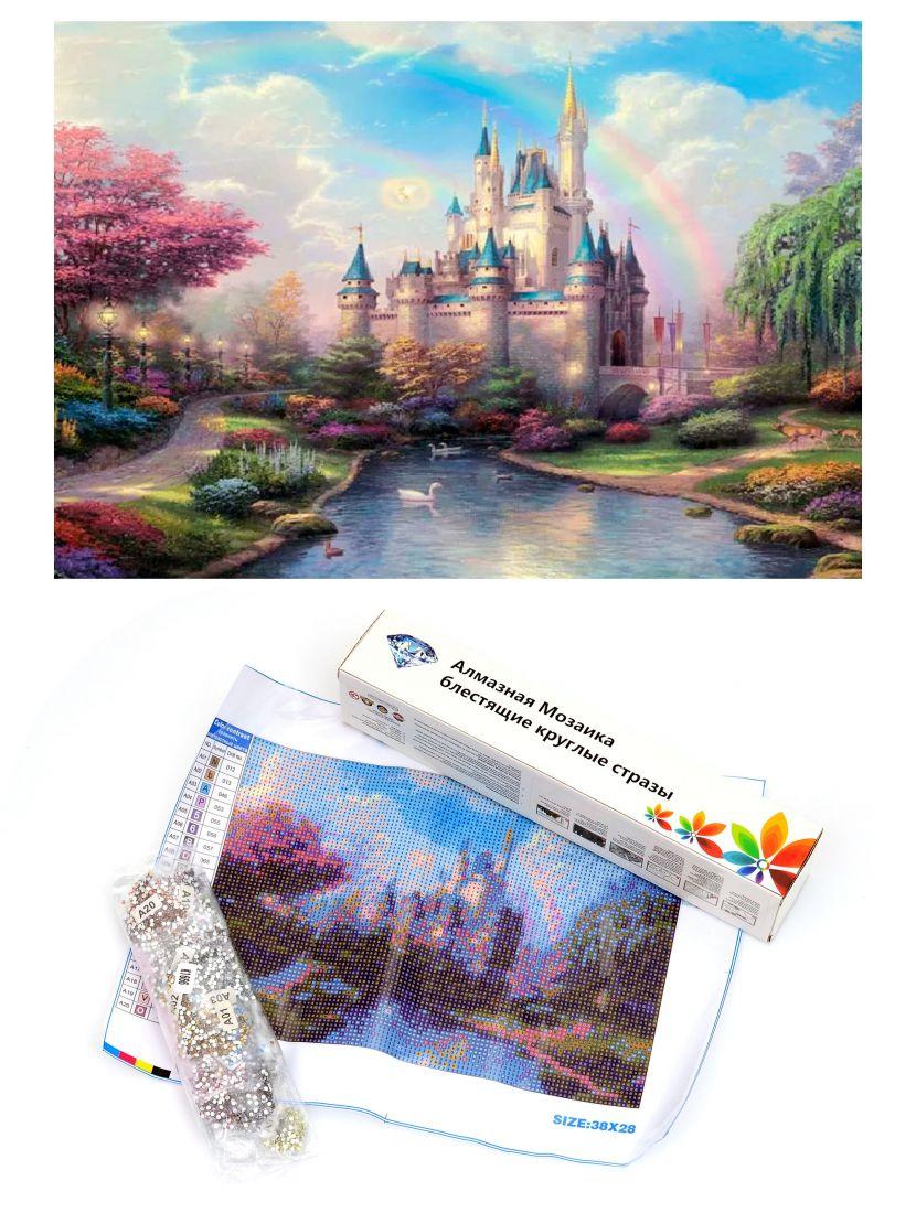 Алмазная мозаика «Замок»