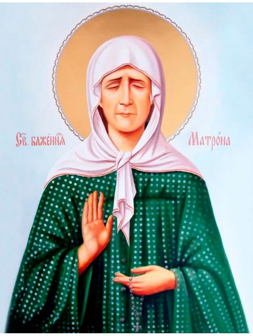 Алмазная мозаика «Святая Матрона Московская» икона