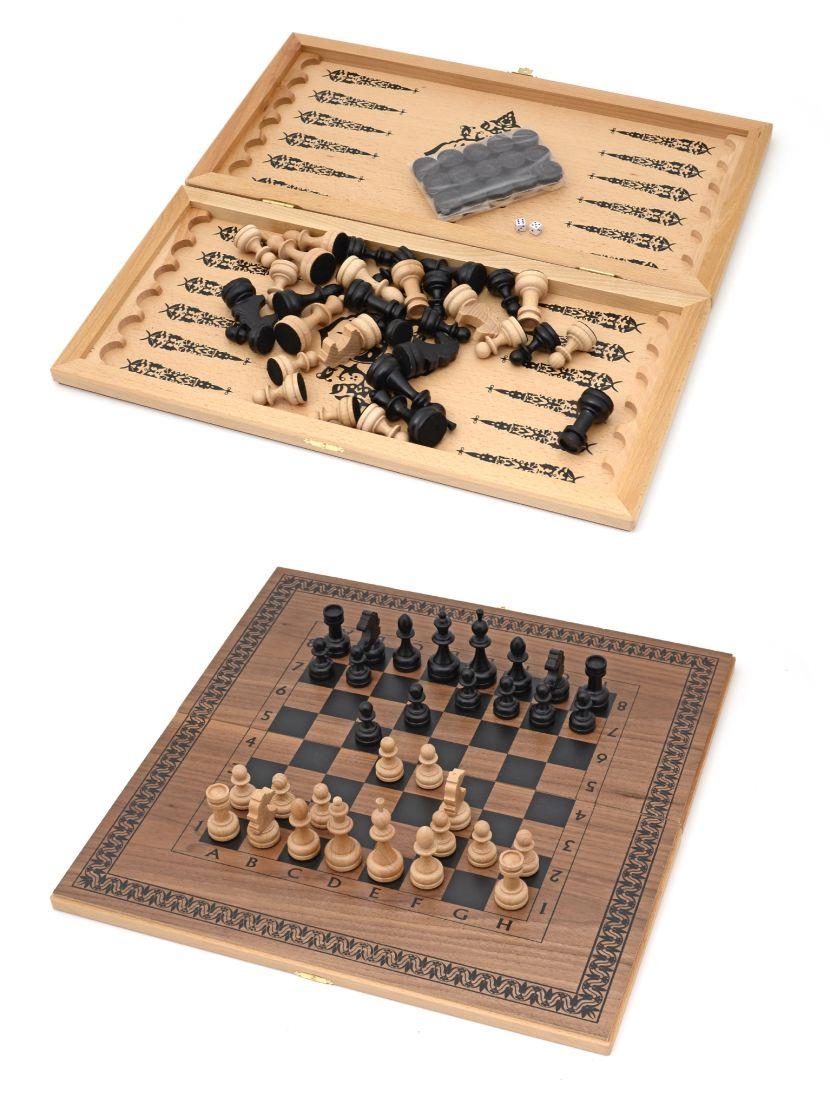 Шахматы, нарды, шашки «Краснодарские» тёмные большие 3 в 1
