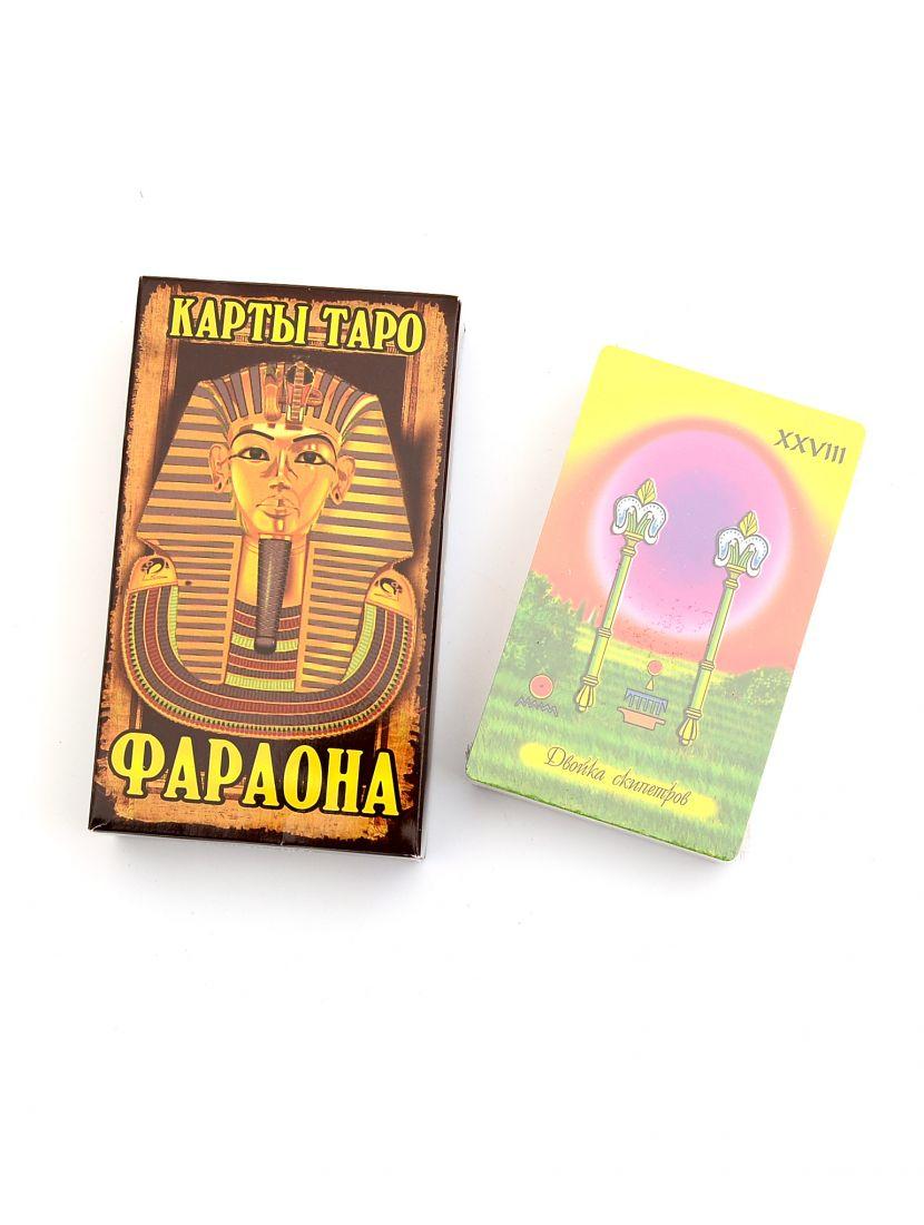 Карты таро «Фараона»
