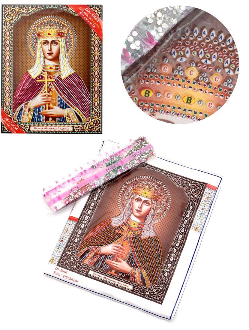 Алмазная мозаика с рамкой «Святая Людмила» икона