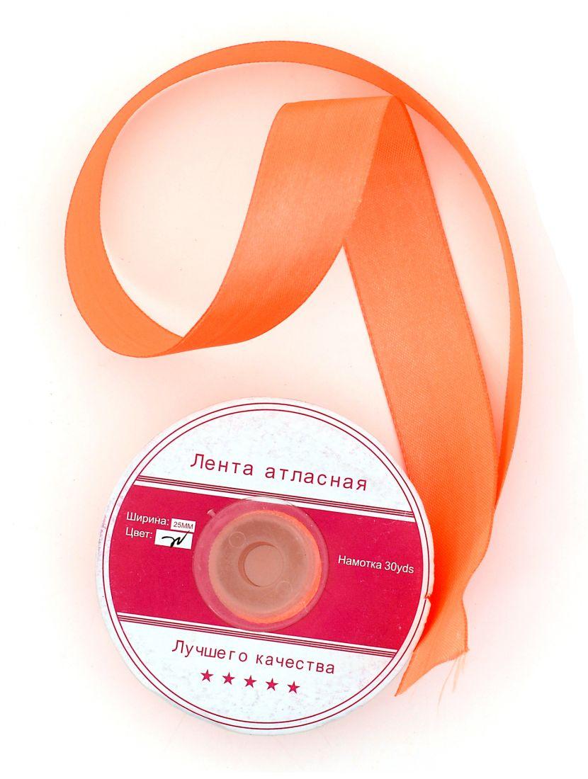 Лента атласная 26 мм оранжевая 27,4 м