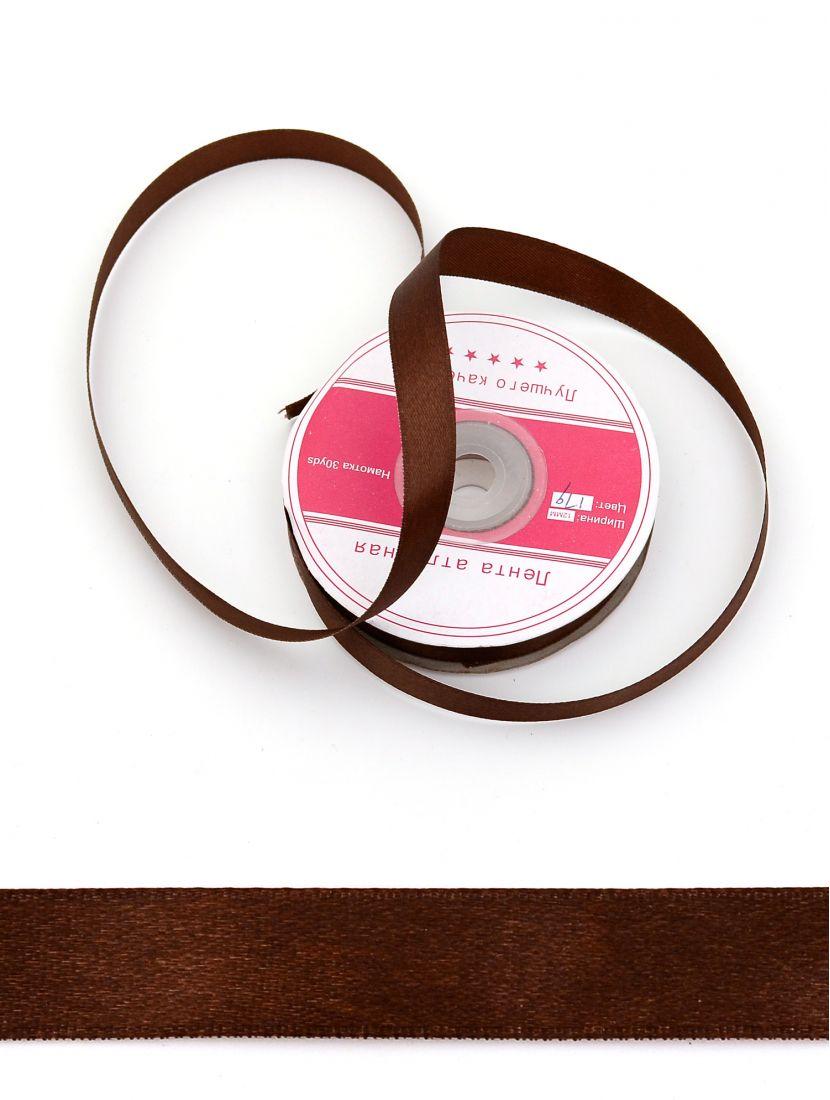Лента атласная 12 мм коричневая 27,4 м