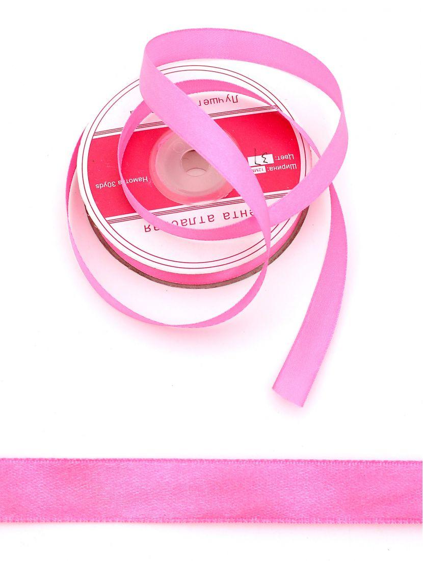Лента атласная 12 мм розовая 27,4 м