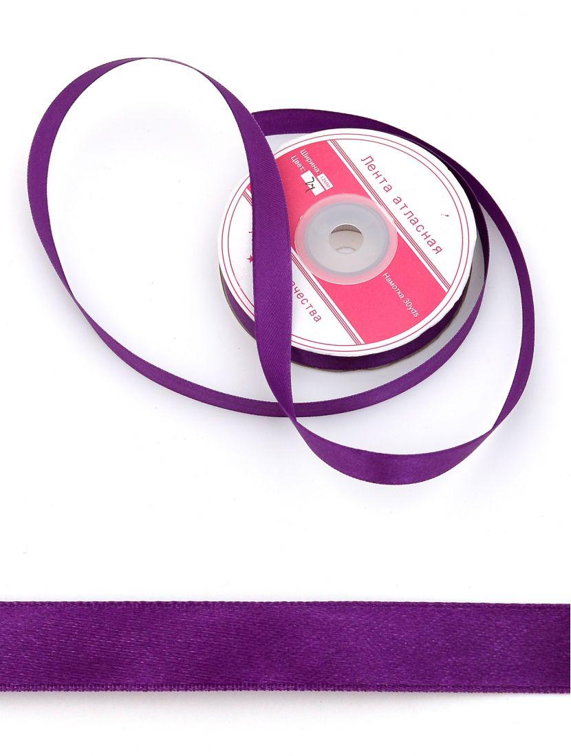 Лента атласная 12 мм фиолетовая 27,4 м