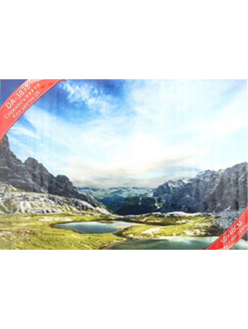 Алмазная мозаика на раме со стеклом «Суровая долина» подарочный вариант
