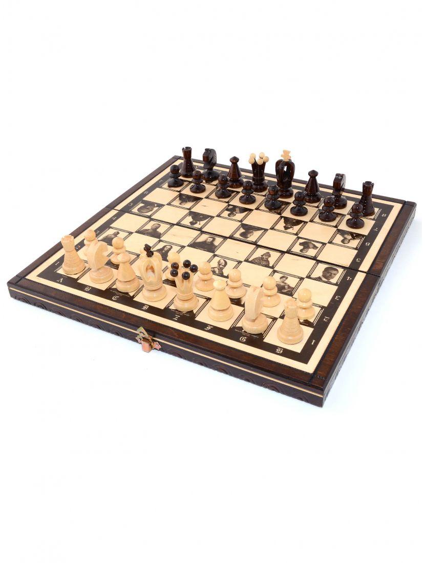 Шахматы + 2 игры «Империя»