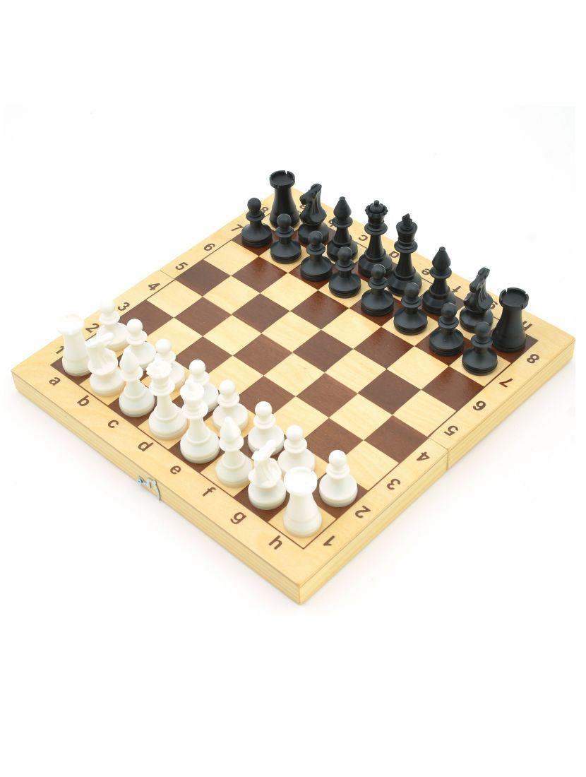 Шахматы «Дорожные» фигуры владимирские пластиковые