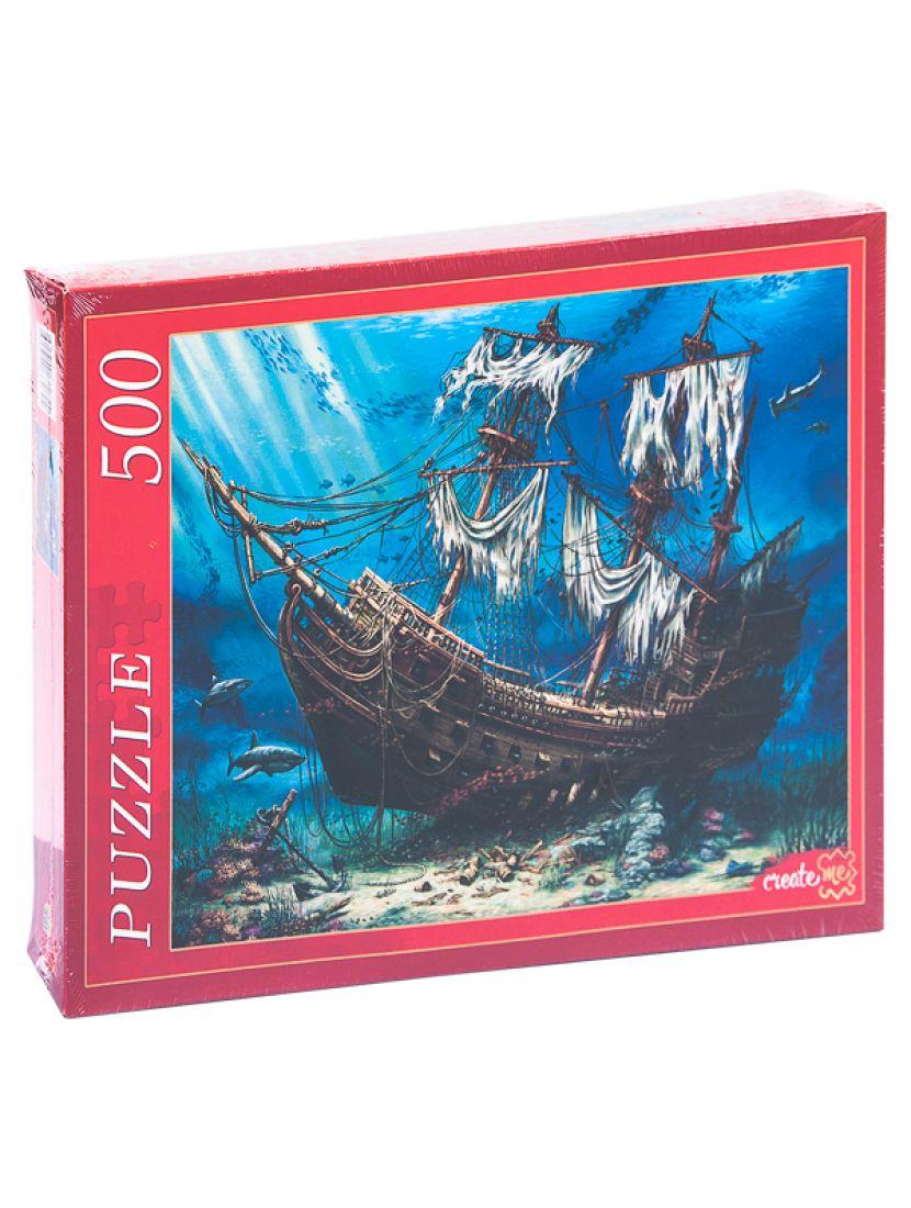 Пазл «Корабль на дне океана» 500 элементов