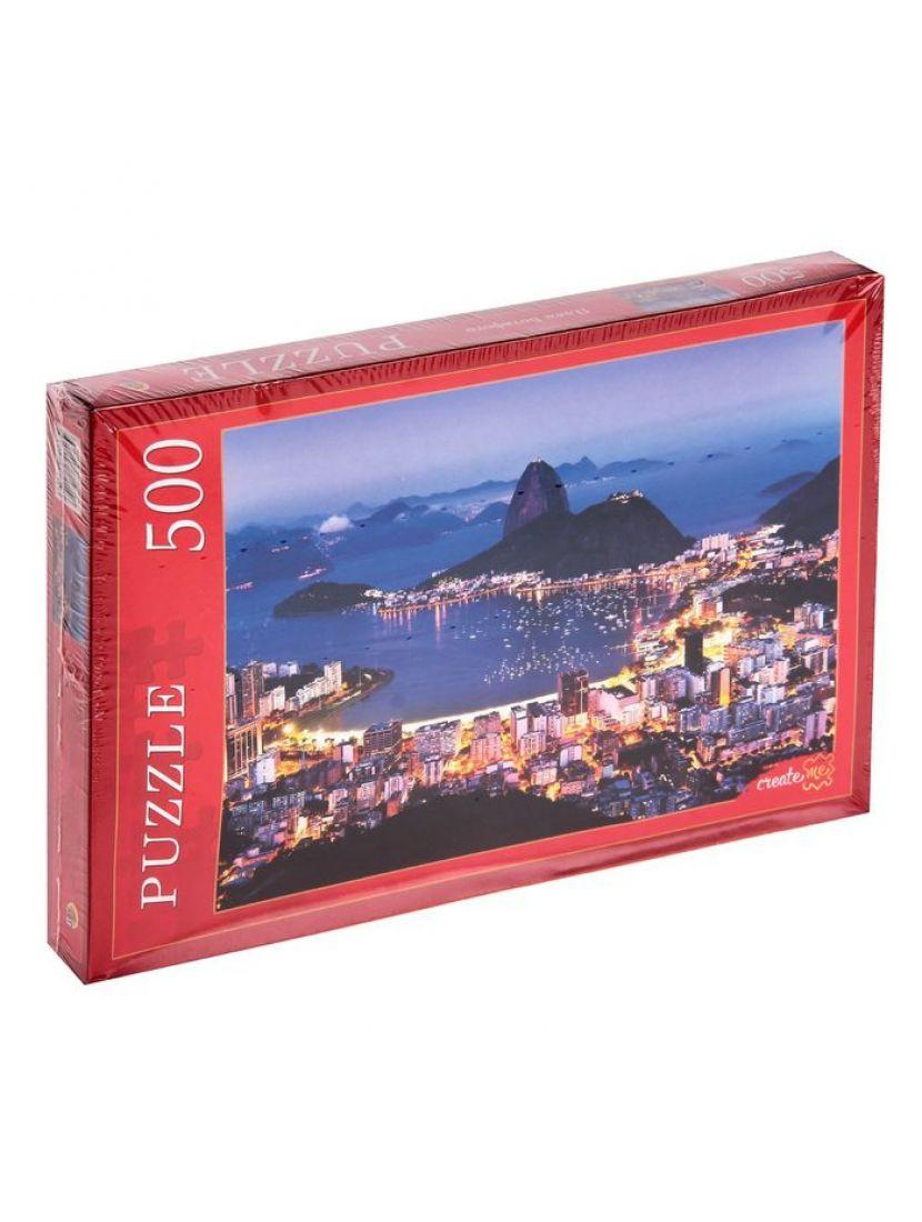 Пазл «Пляж Ботафаго» 500 элементов