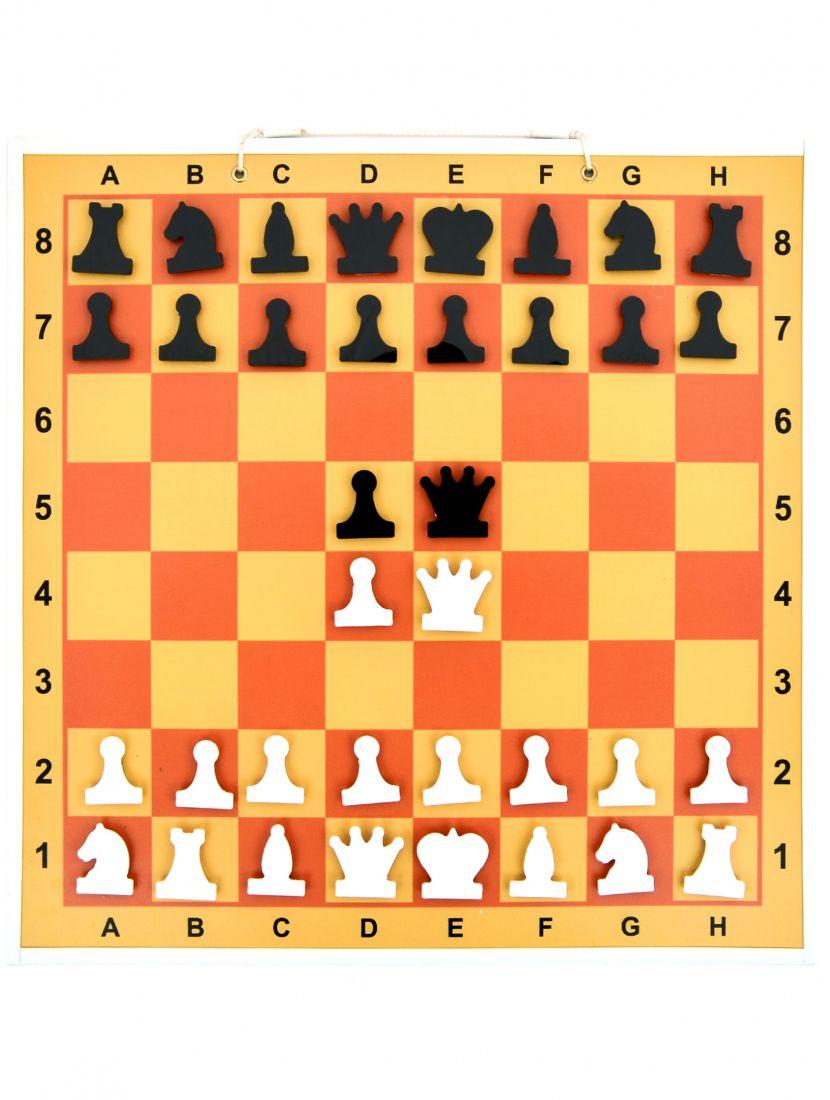 Демонстрационные шахматы «Школьник» 80 см