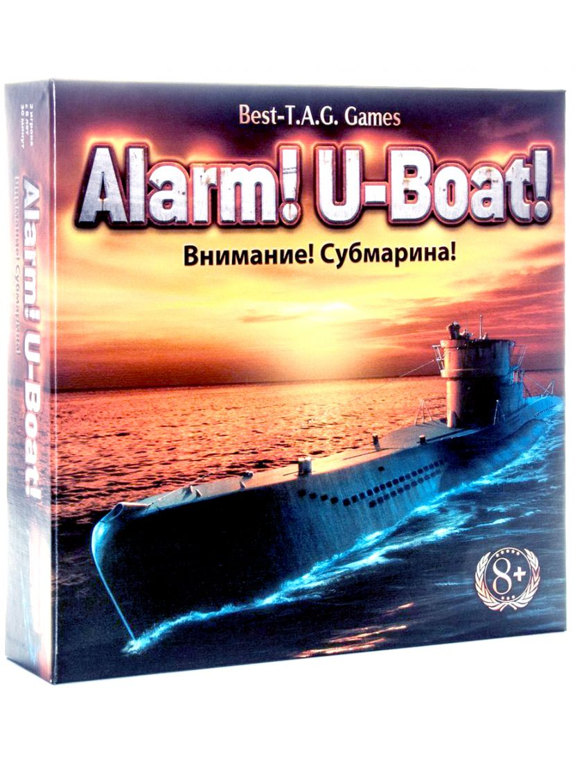 Настольная игра «Внимание! Субмарина!»