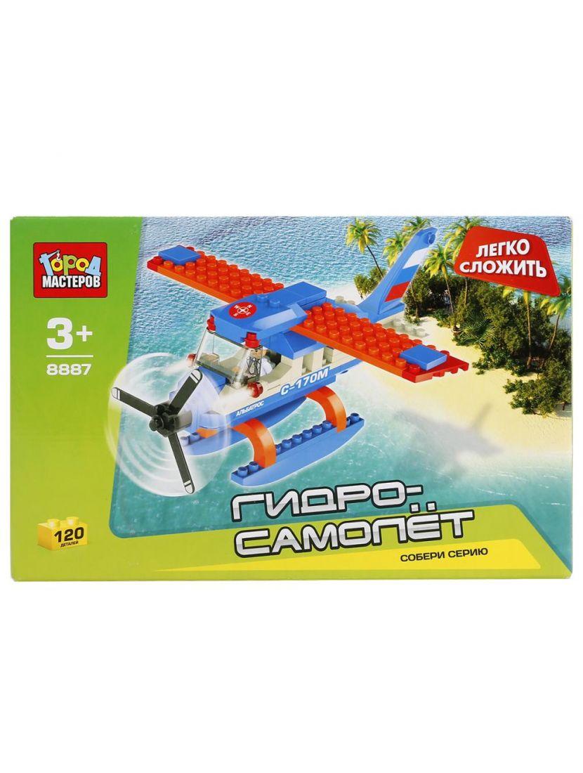 Конструктор «Гидро - самолёт»