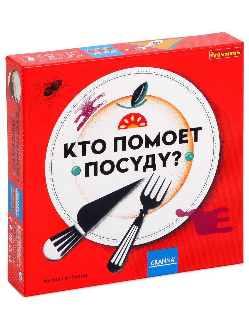 Настольная игра «Кто моет посуду»