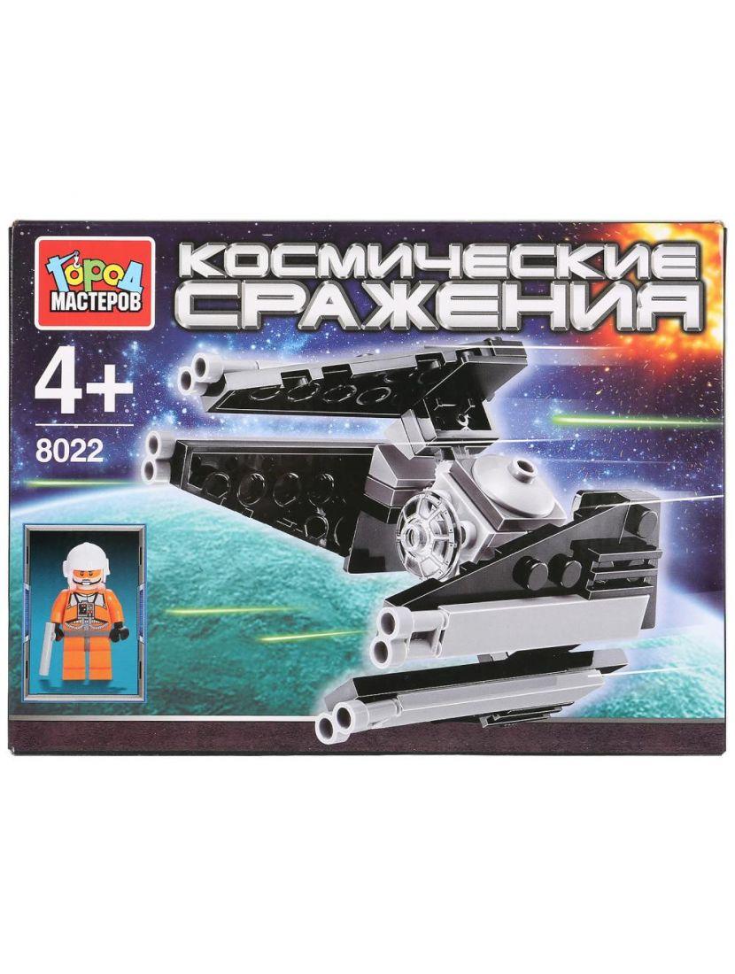Конструктор «Космические сражения»