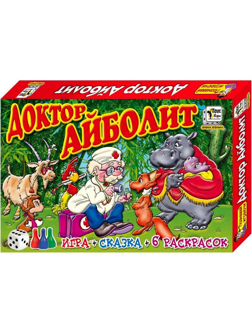 Настольная игра «Доктор Айболит»