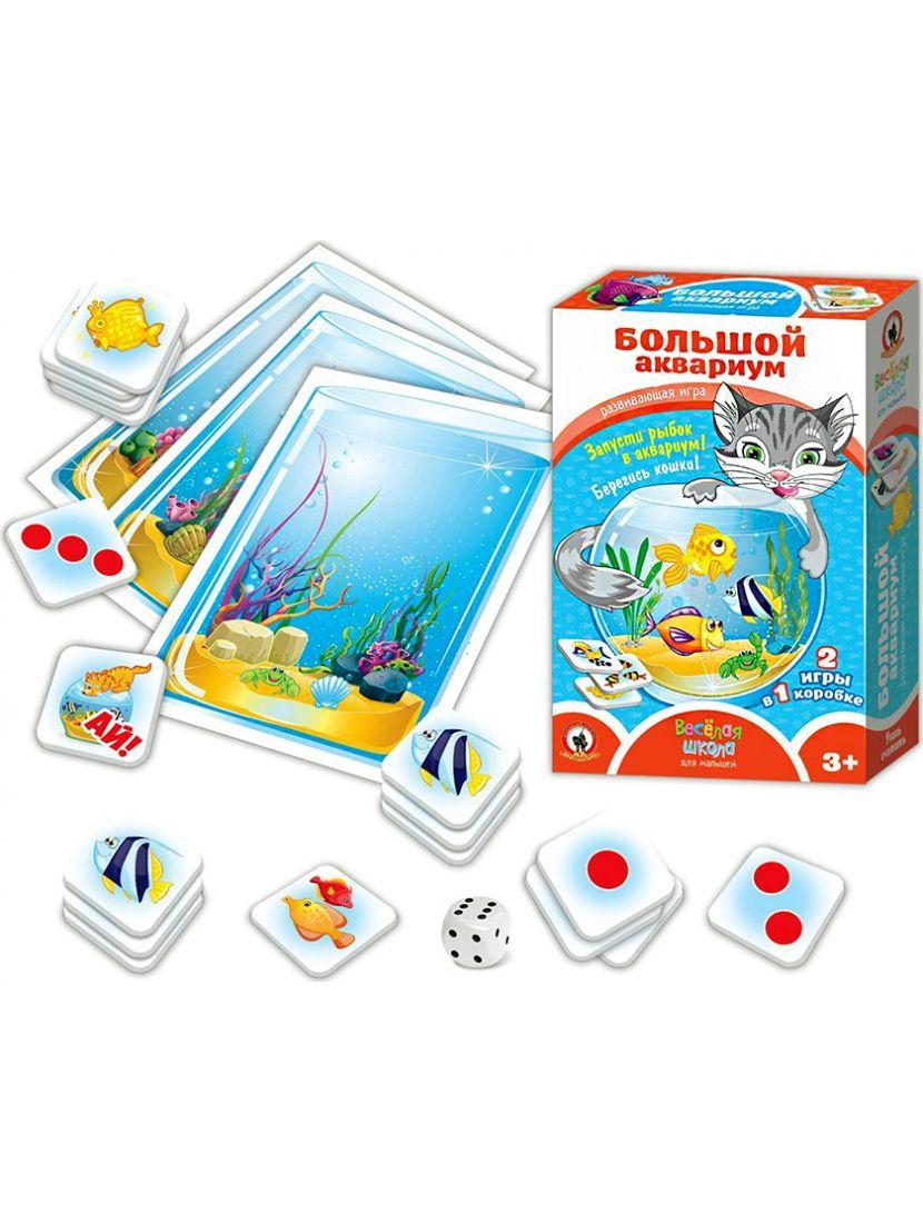 Настольная игра «Большой аквариум»