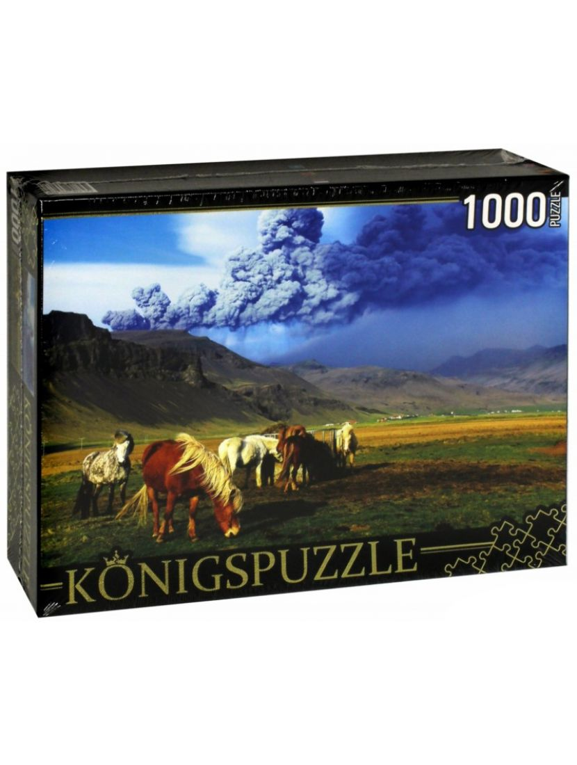 Пазл «Лошади и вулкана» 1000 элементов