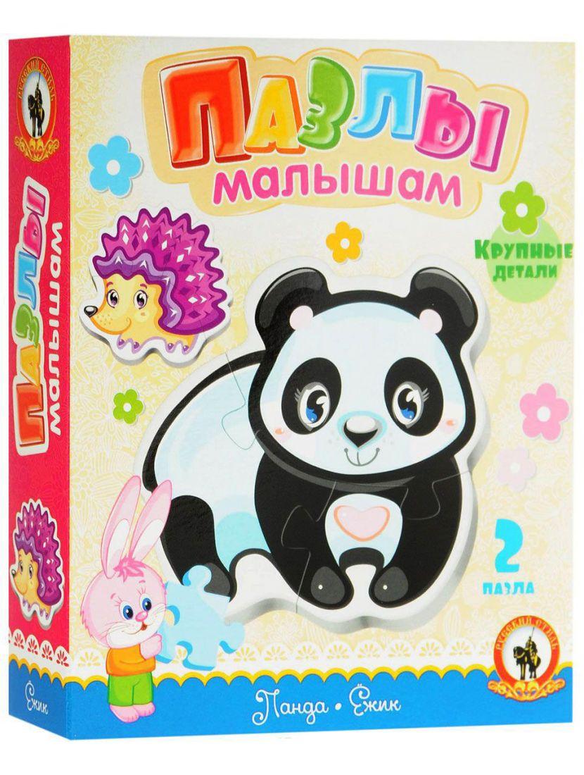Набор 2 пазла «Панда и Ежик»