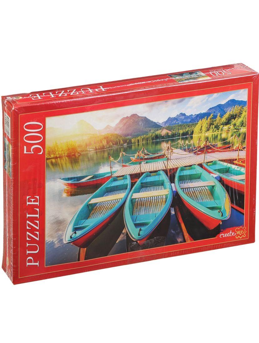 Пазл «Горы и лодки» 500 элементов