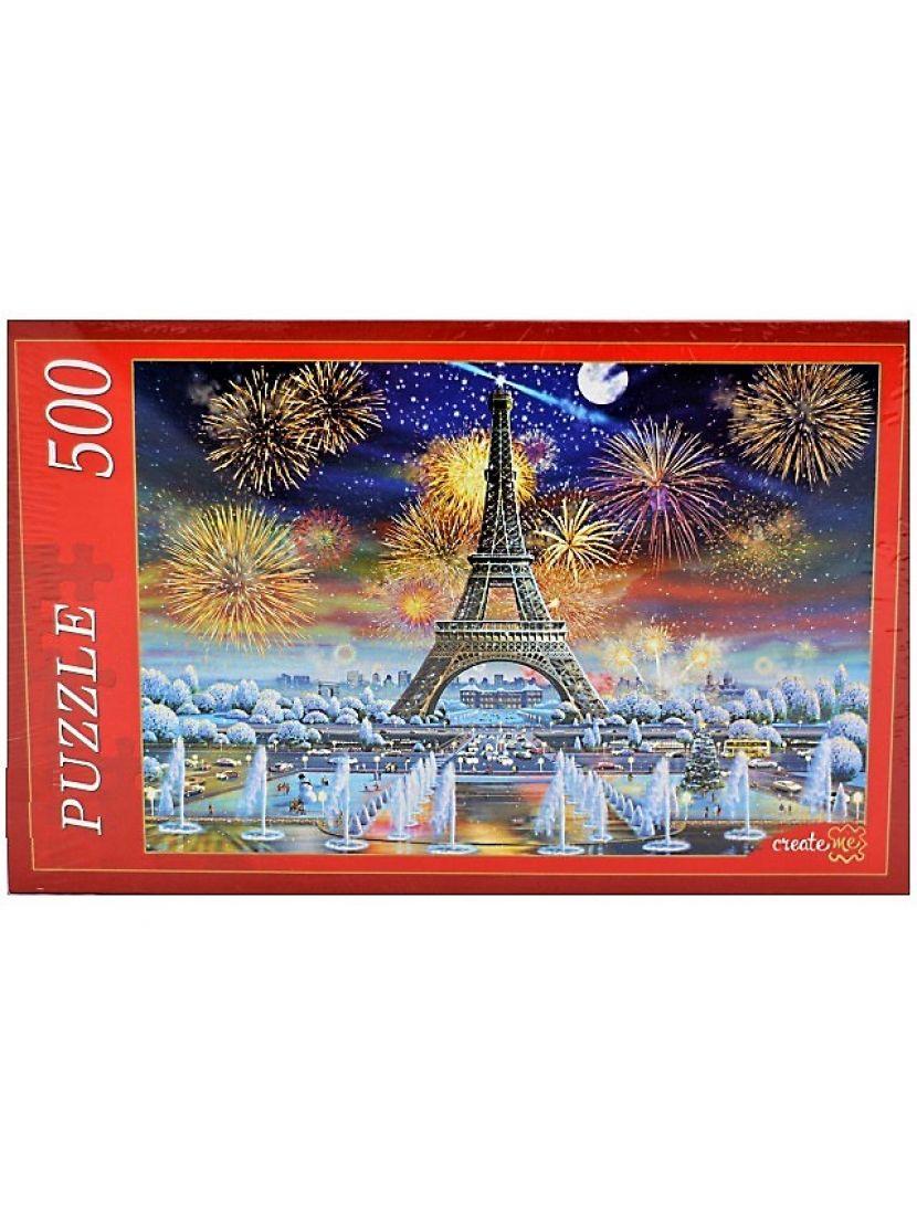 Пазл «Эйфелева башня и салют» 500 элементов