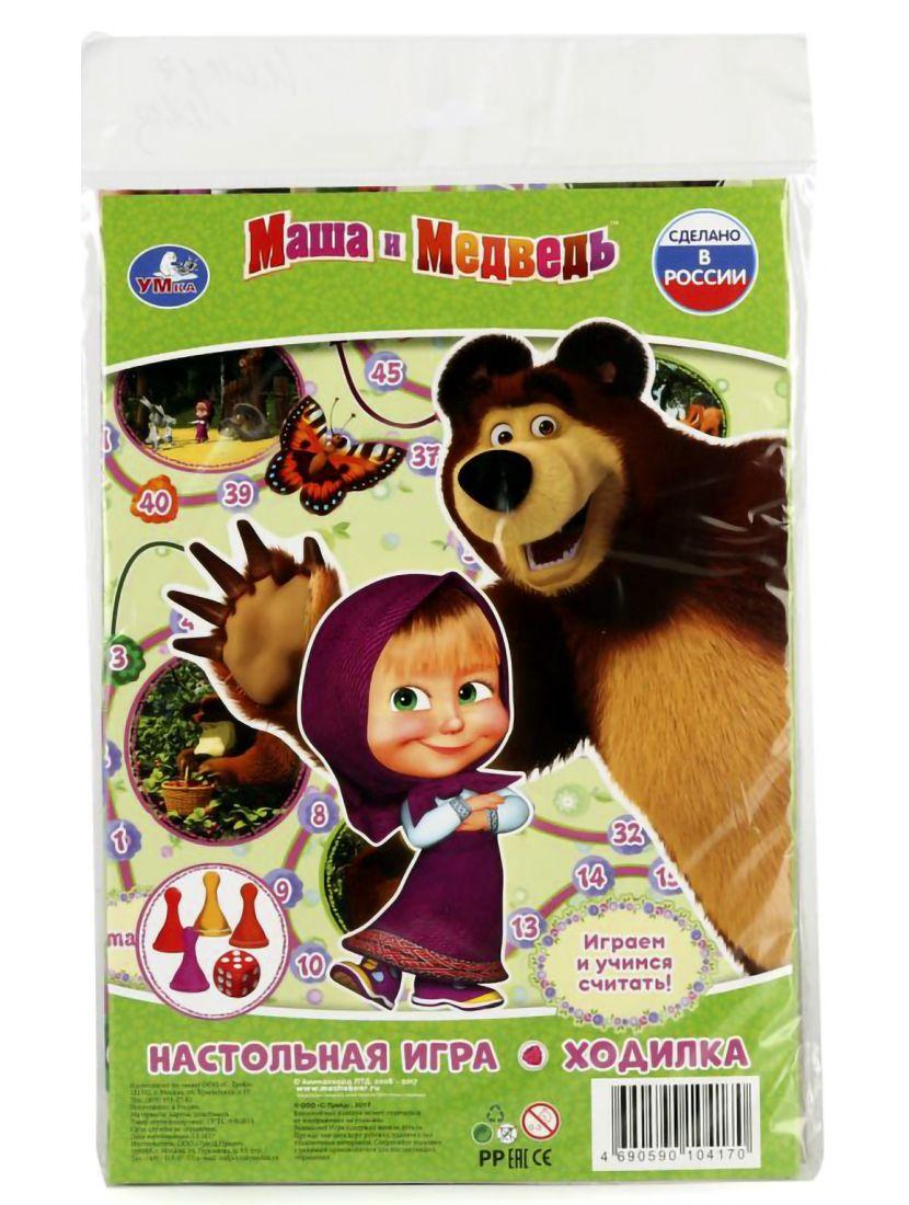 Настольная игра «Маша и Медведь» в блистере