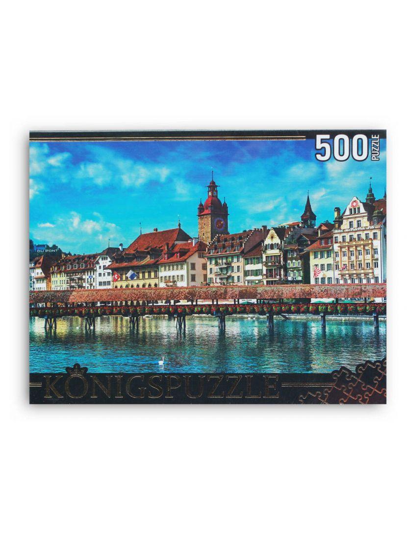 Пазл «Швейцария. Город Люцерн» 500 элементов