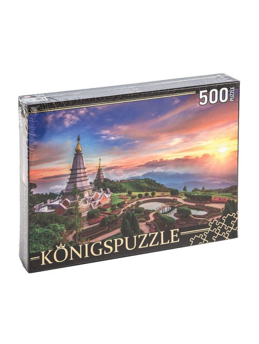 Пазл «Таиланд. Священная гора Дой-Интанон» 500 элементов