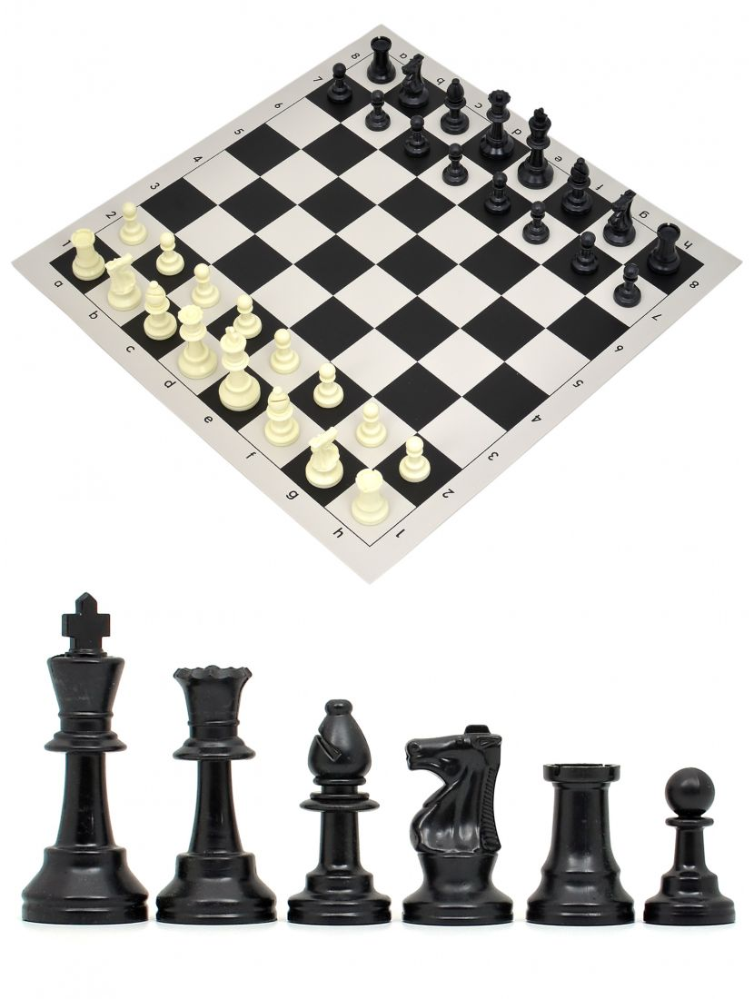 Шахматы «Турнирные люкс» винил+пластик