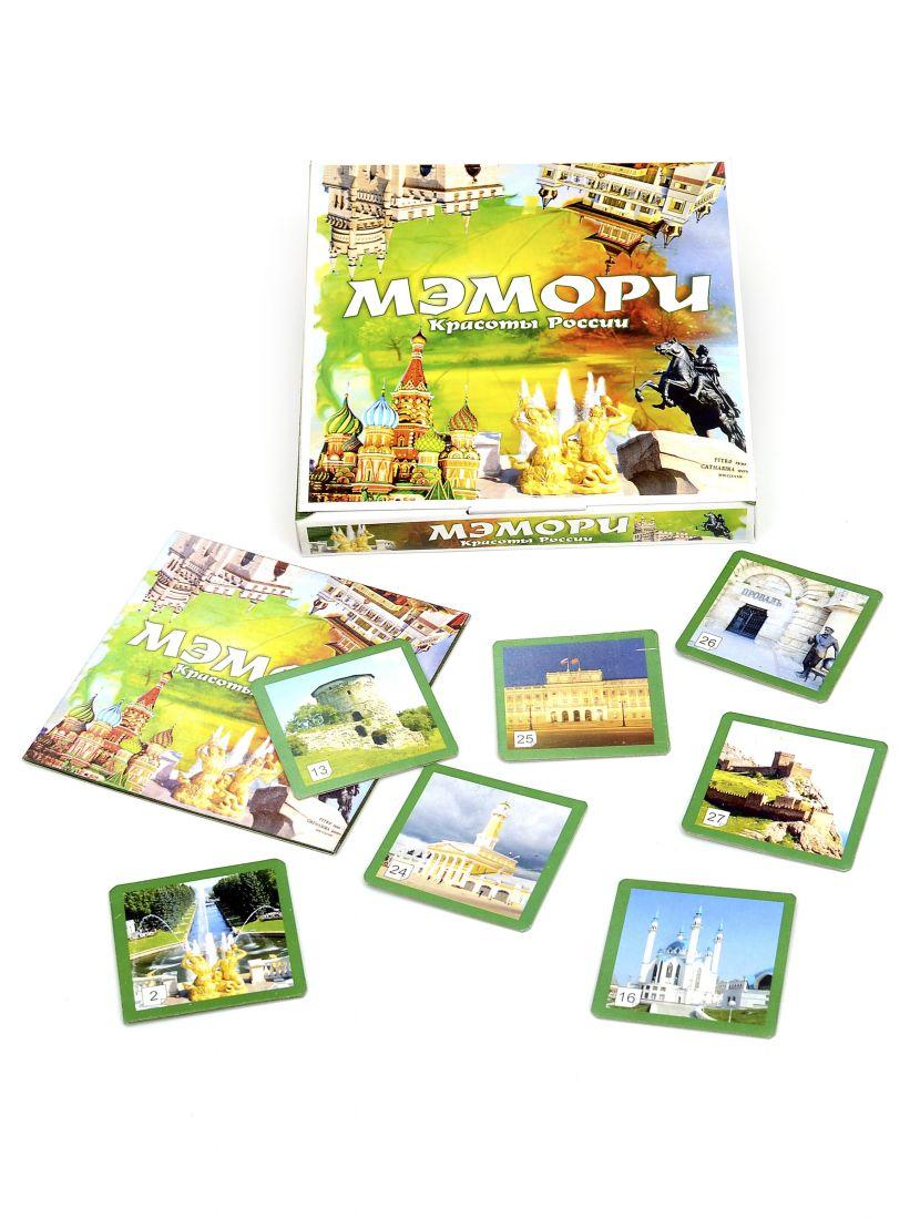 Настольная игра «Мэмори. Красоты России»