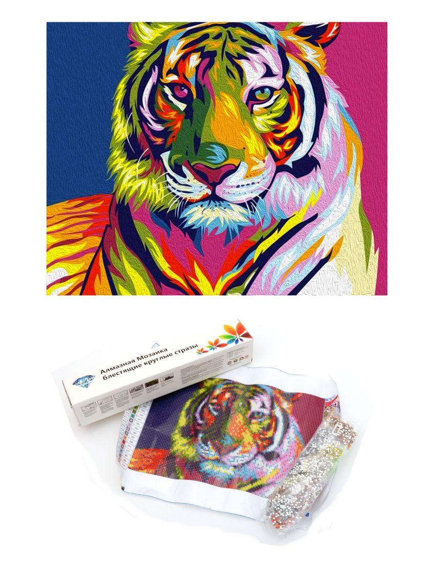 Алмазная мозаика «Радужный тигр»