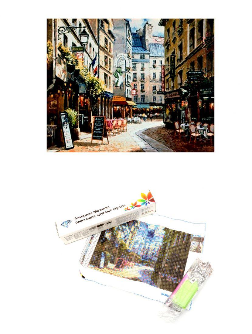 Алмазная мозаика  «Улочка итальянского городка»