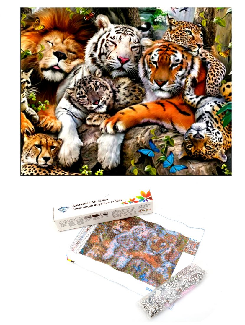 """Алмазная мозаика """"Семейство кошачьих"""""""
