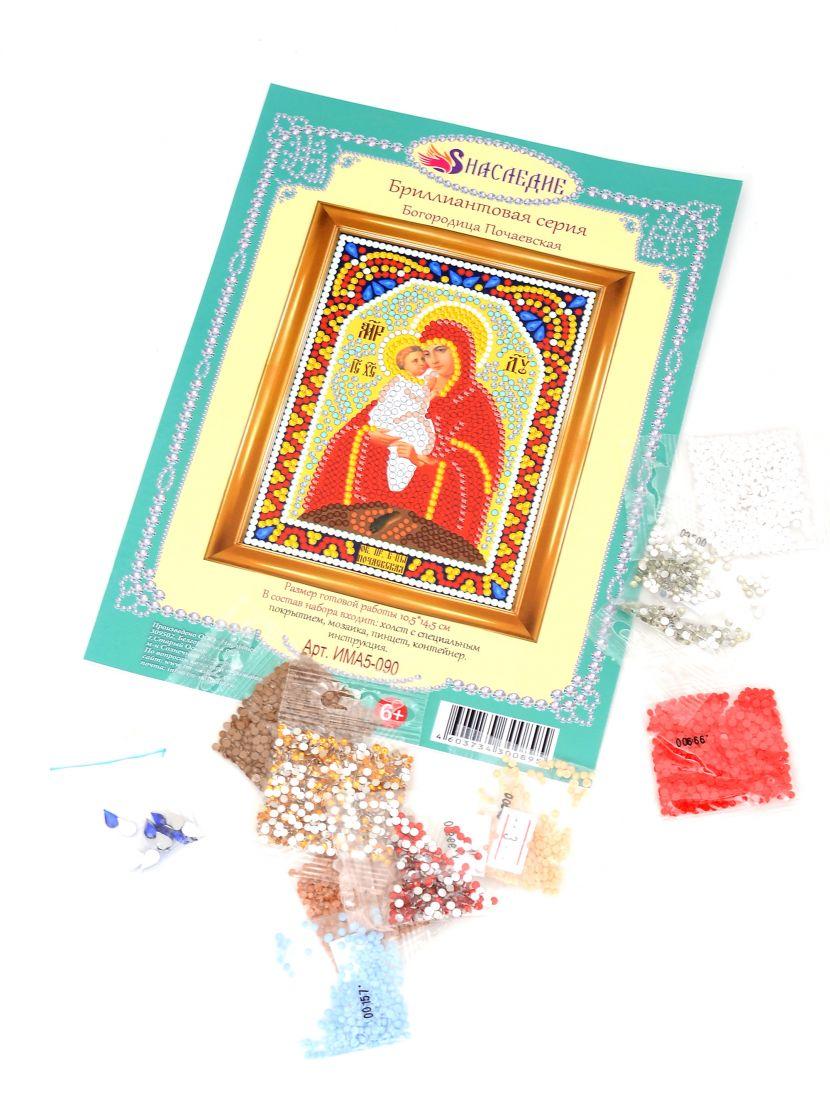 """Алмазная мозаика """"Божией Матери. Почаевская"""" икона"""