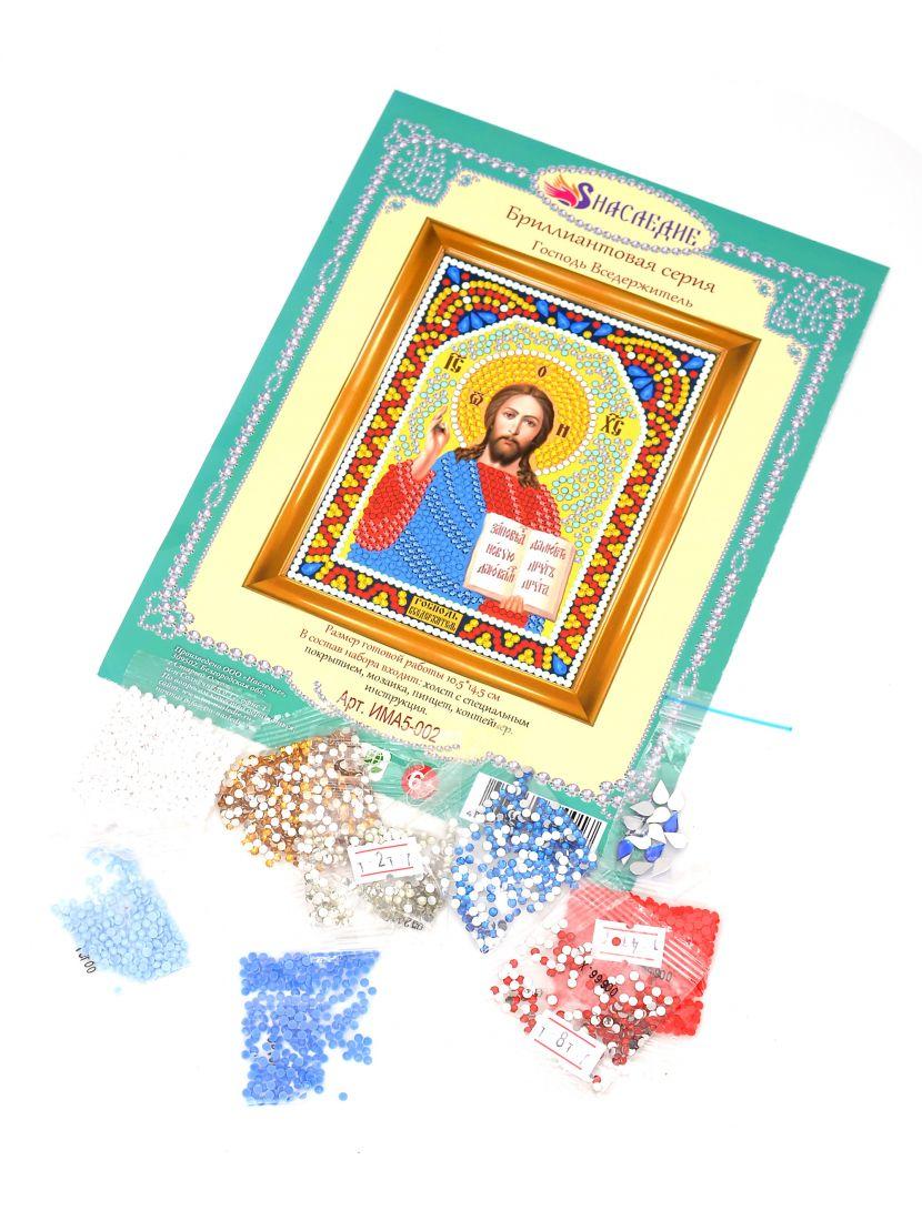 """Алмазная мозаика """"Господь Вседержитель"""" алмазная мозаика"""