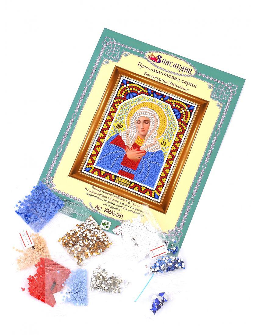 """Алмазная мозаика """"Богородица Умиление"""" икона"""