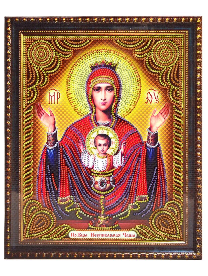 """Алмазная мозаика на подрамнике """"Божией Матери Неупиваемая Чаша"""" икона"""