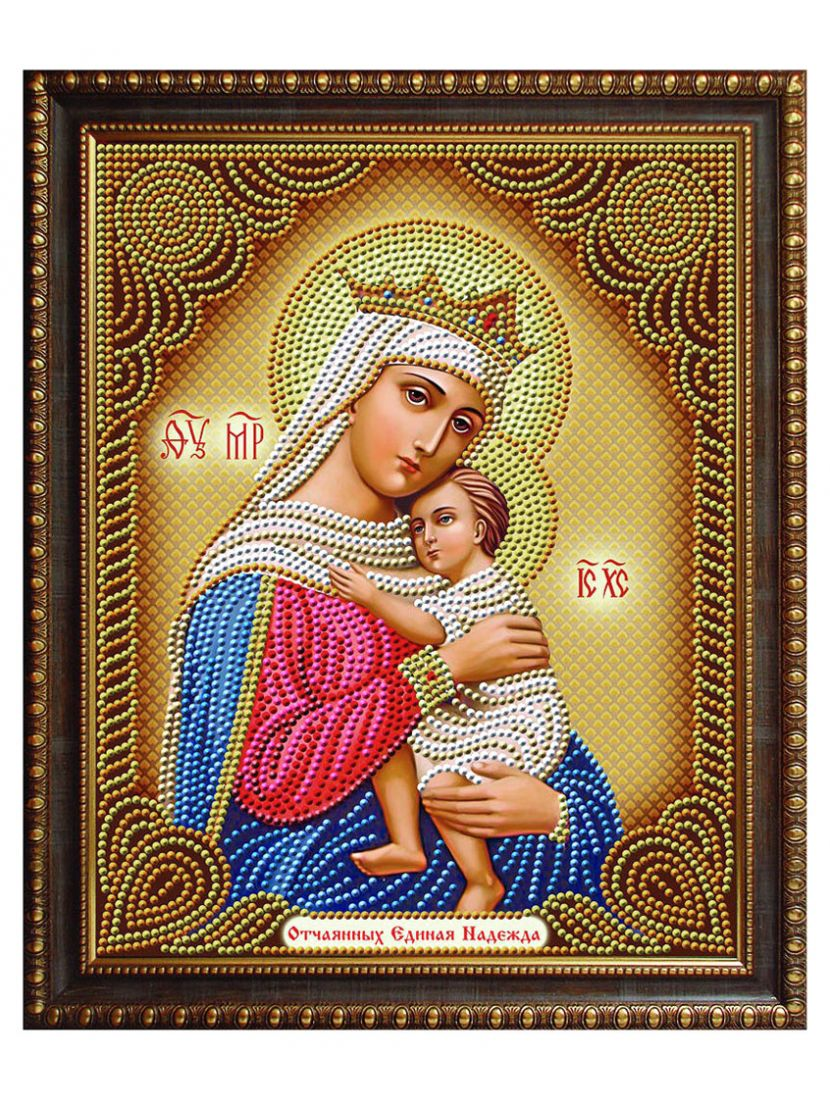 """Алмазная мозаика на подрамнике """"Божией Матери. Отчаянных единая надежда"""" алмазная мозаика"""