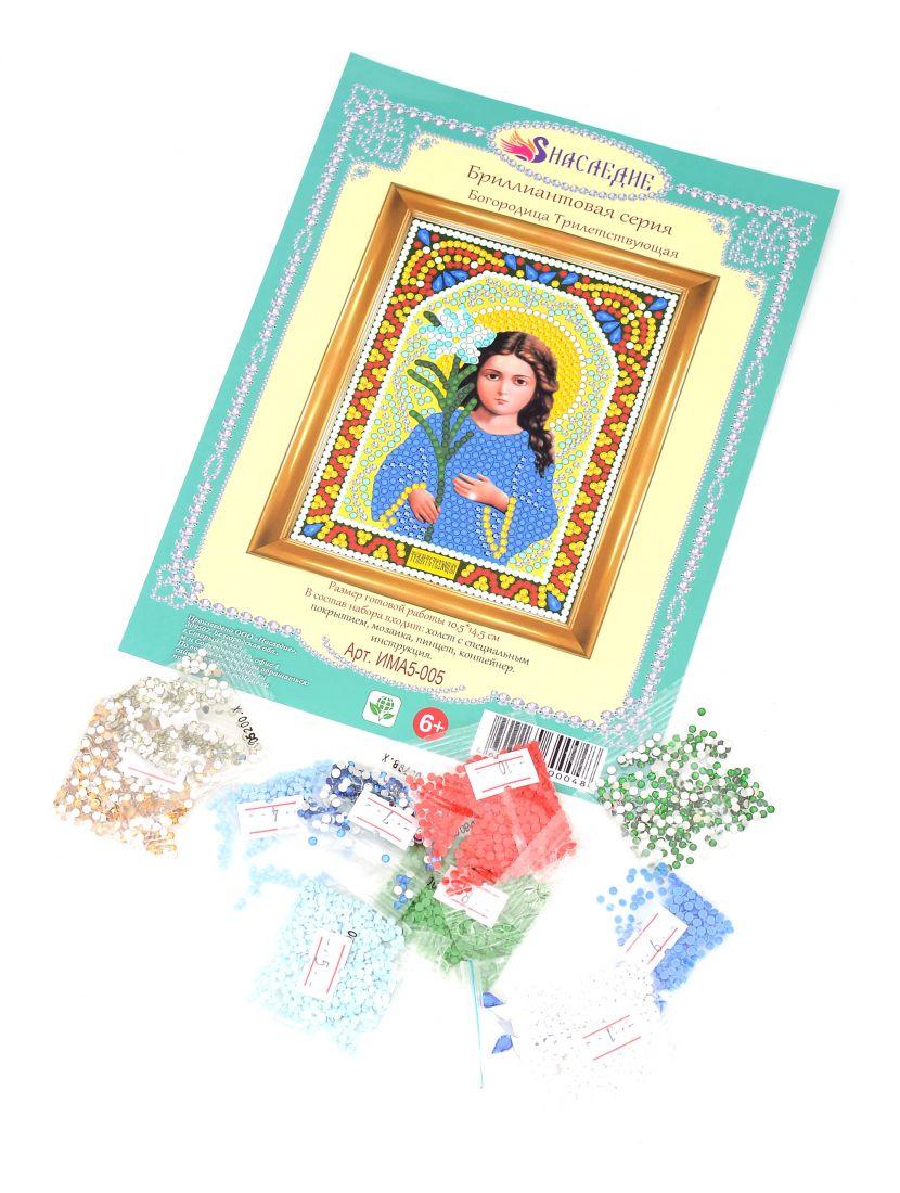 """Алмазная мозаика """"Богородица Трилетствующая"""" икона"""