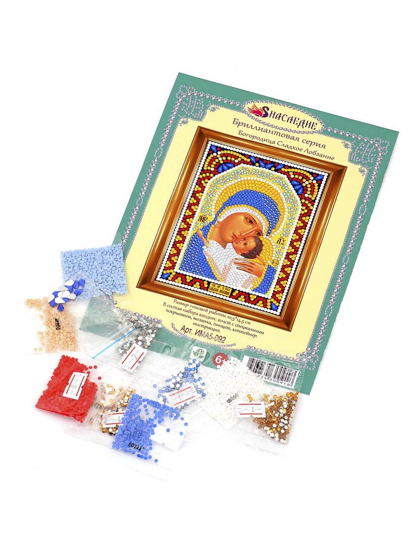 Алмазная мозаика «Божией Матери. Сладкое лобзание» алмазная мозаика