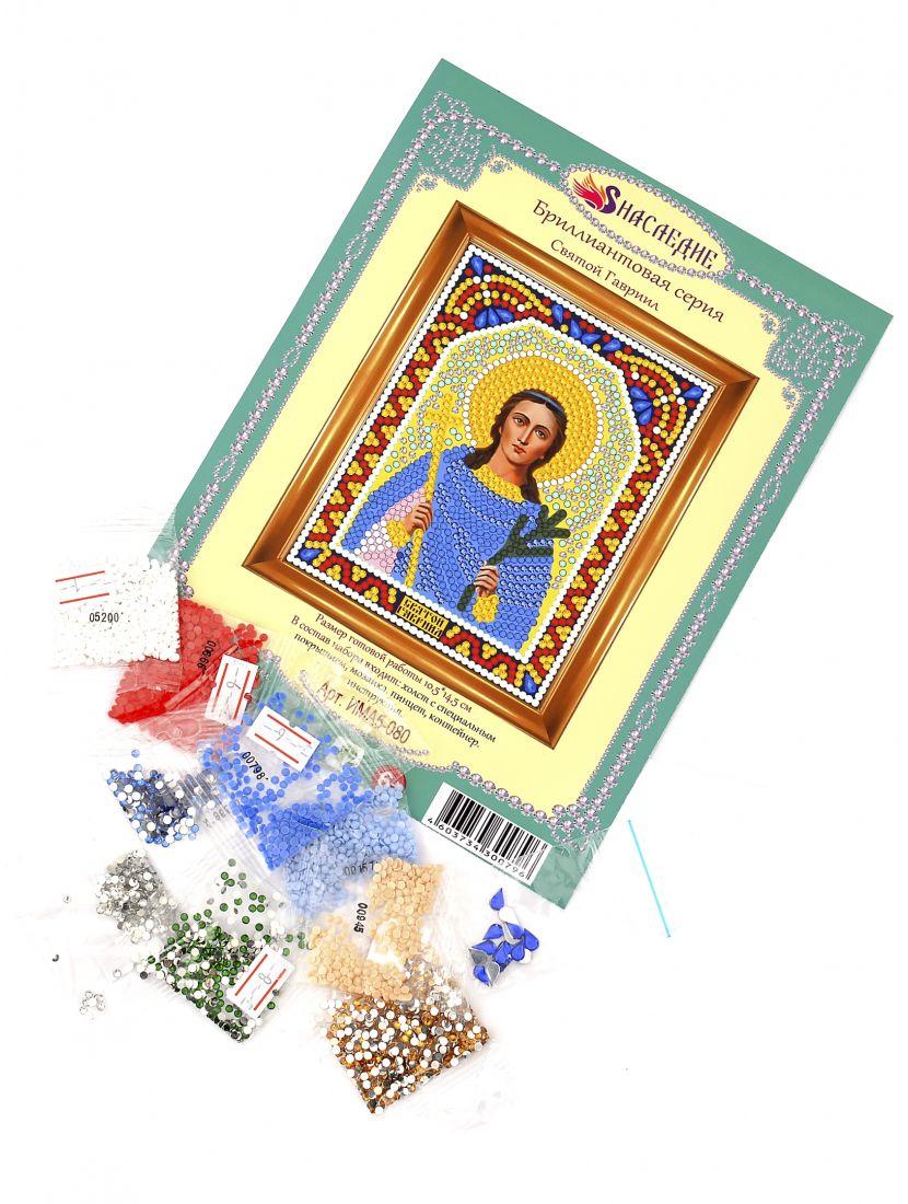 Алмазная мозаика «Святой Гавриил» икона
