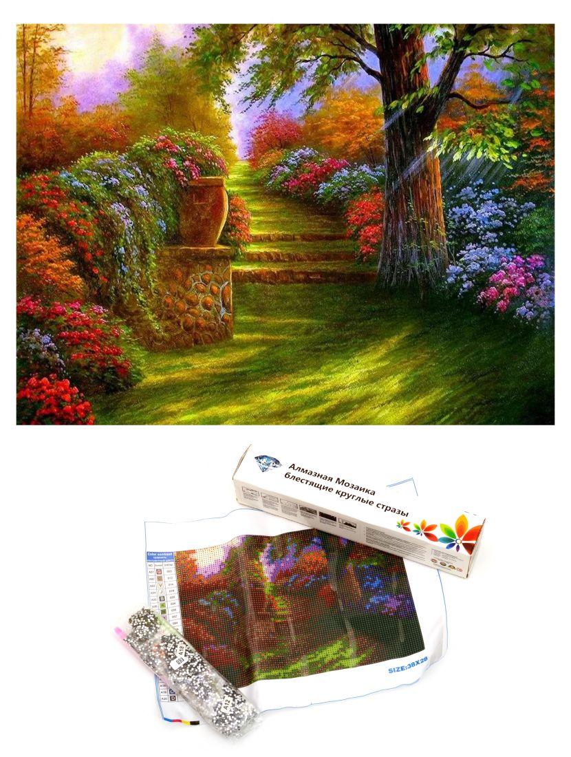Алмазная мозаика  «Волшебный сад»