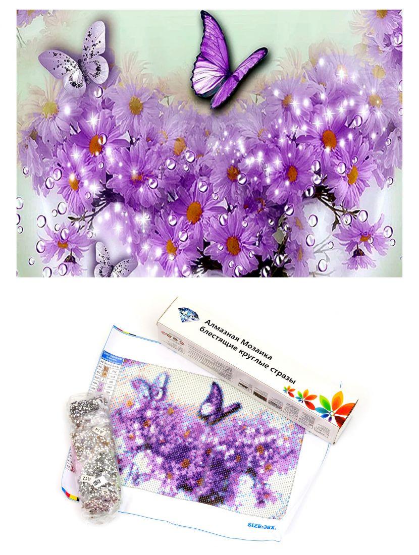 "Алмазная мозаика ""Ромашки и бабочки"""
