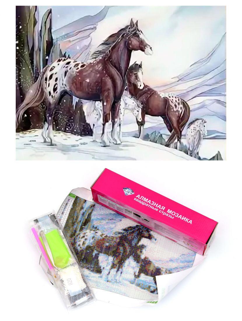 Алмазная мозаика «Лошади»