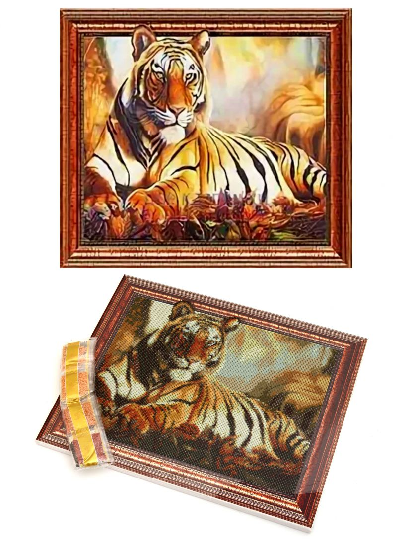 "Алмазная мозаика на подрамнике ""Тигры"""