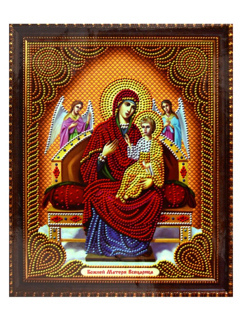 """Алмазная мозаика на подрамнике """"Божией матери Всецарица"""" икона"""